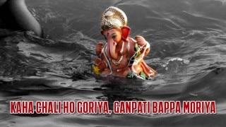 Ganesh Visarjan 2018: गणेश विसर्जन 2018 समय, तिथि और शुभ मुहूर्त