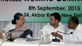 बिहार विधानसभा चुनाव: कांग्रेस के लिए अस्तित्व की लड़ाई