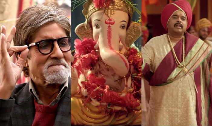 The Godly song sung by Godly voice: Amitabh Bachchan