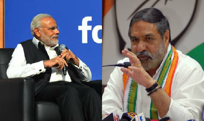 Congress demands enquiry into Narendra Modi's foreign trip funds; Accuses him of lying about his mother