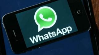 अगर व्हाट्सऐप का यूज करते हैं तो जरूर पढ़े यह खबर