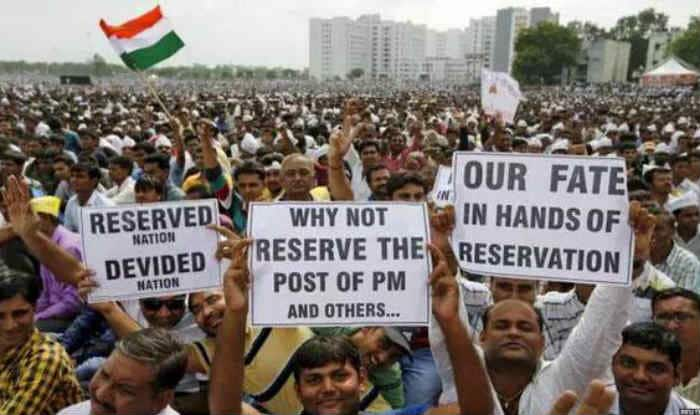 Anti reservation protests a result of less jobs