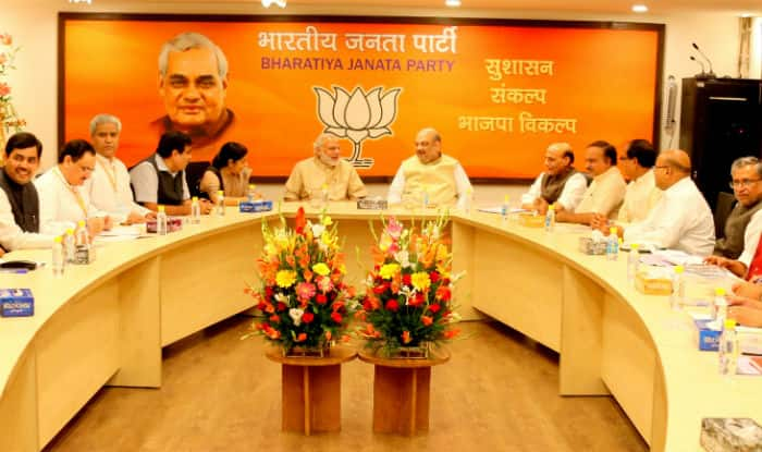Bihar Assembly Elections 2015: BJP announces second list of candidates with 99 names