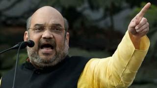 अमित शाह ने सोनिया गांधी के गढ़ में कहा- कांग्रेस ने हिंदुओं को बदनाम किया, 2019 में रायबरेली बीजेपी का साथ दे