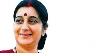 सुषमा स्वराज: भोपाल का विश्व हिंदी सम्मेलन भाषा पर केंद्रित