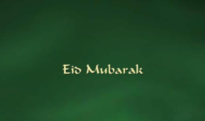 Bakrid: Eid Mubarak images for WhatsApp, Eid ul Adha images & Bakrid wishes