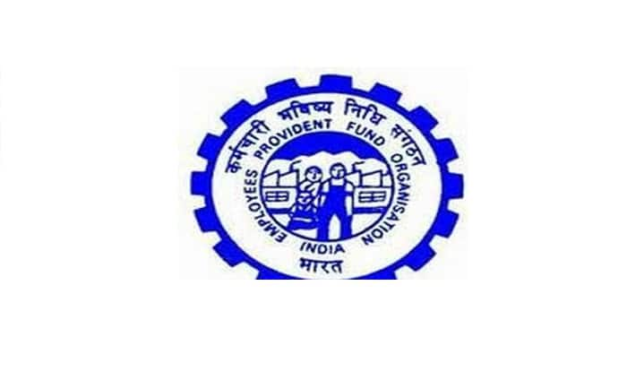 Mobile app for EPF members launched