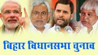 बिहार में बनेगी एनडीए की सरकार: सर्वे