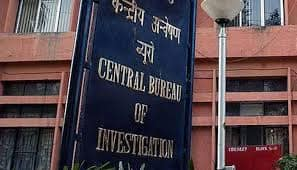 Jammu & Kashmir Cricket Fund Scam: CBI to probe JKCA 113 crore rupees scam