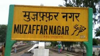 मुज़फ्फरनगर दंगो के लिए बीजेपी और समाजवादी पार्टी ज़िम्मेदार: सहाय आयोग