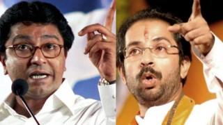 राज ठाकरे की पार्टी मनसे में फूट, 6 नगरसेवक शिवसेना में शामिल