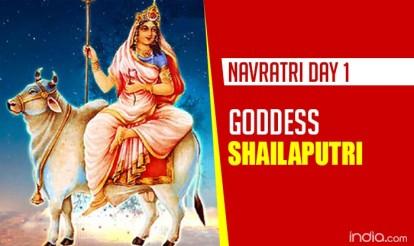 Navratri 2015 Day 1: Worship Maa Shailaputri!