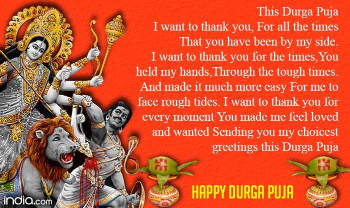 Image result for durgapuja images