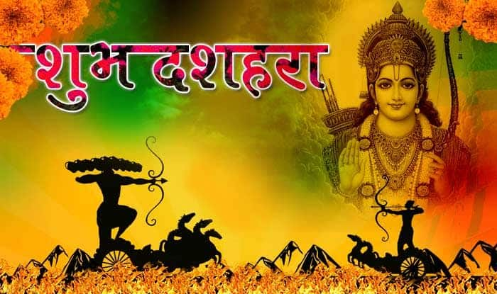 Shubh Dussehra wallpapers