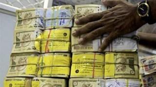 Government extends payment date under black money scheme