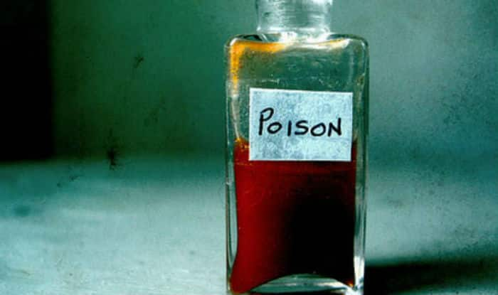 The couple | suicide after | poisoning children | बच्चों ...