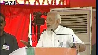 Narendra Modi: Oppression of Bihar set to end