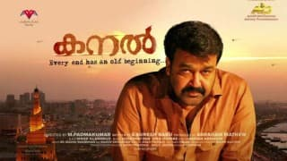 Kanal Trailer: Mystery is central theme in Mohanlal's latest
