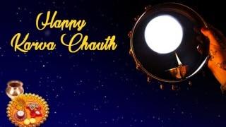 Karva Chauth 2019: जानें आपके शहर में कितने बजे दिखेगा चांद...