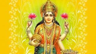 Friday Lakshmi Puja: हर शुक्रवार ऐसे करें मां लक्ष्मी की पूजा, होगी धन वर्षा और आएगी समृद्धि
