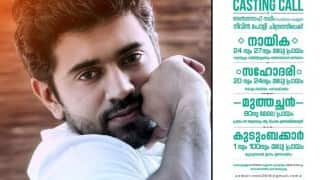 Premam actor Nivin Pauly casting call for an untitled movie has the best description ever for a role!