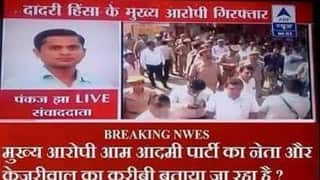 AAP leader and close aide of Arvind Kejriwal behind Dadri lynching case?