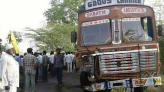 मप्र : पुलिस अफसर के वाहन और ट्रक की टक्कर में 4 मौत