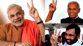 बिहार में एनडीए को 147 सीटें, महागठबंधन सिमटेगी 64 सीटों पर