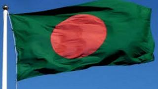 Bangladesh issues stamp on China ties