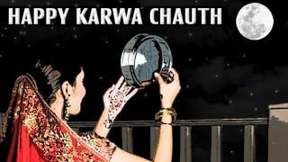 Karwa Chauth 2020 Wishes: करवा चौथ पर प्रियजनों को शेयर करें ये  Images, Wishes, SMS, Quotes
