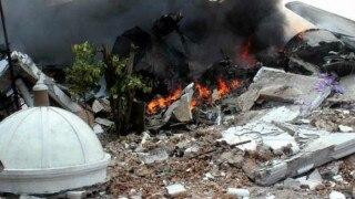 अफगानिस्तान में अमेरिकी विमान दुर्घटनाग्रस्त, 12 मरे