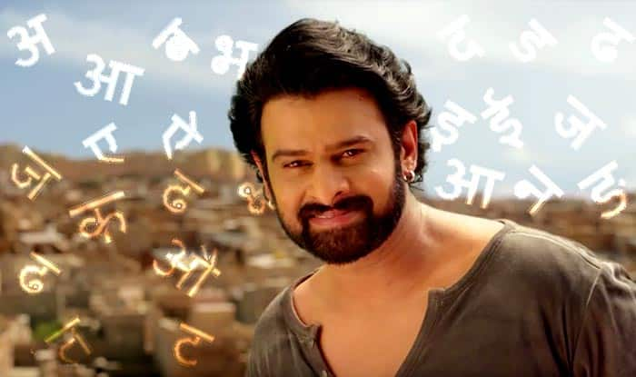Baahubali actor Prabhas learning Hindi! Is Prabhas thinking of Bollywood?