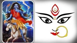 नवरात्रि का 7वां दिन: मां कालरात्रि की करें इस विधि से पूजा, चढ़ाएं त्रिशूल होगा शत्रुओं का नाश