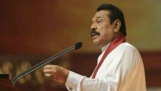 श्रीलंका : आयोग के सामने पेश हुए पूर्व राष्ट्रपति राजपक्षे