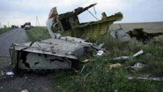 Russia calls for continued investigation into MH17 crash