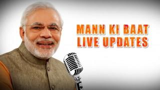 Live Narendra Modi Mann Ki Baat Updates: PM says