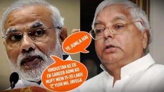 Lalu Prasad Yadav mimics Narendra Modi's 'Acche Din' in this funniest dubsmash video