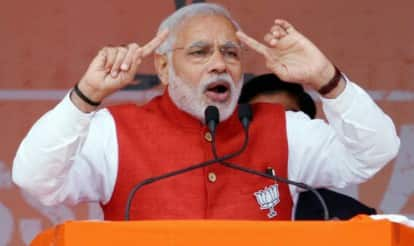 Narendra Modi rally in Srinagar on November 7