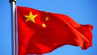 समुद्र की सतह से निकाला जाएगा प्राचीन चीनी युद्धपोत