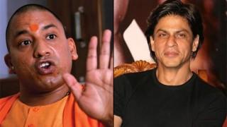 अब योगी आदित्यनाथ ने शाहरुख़ खान के खिलाफ उगला ज़हर