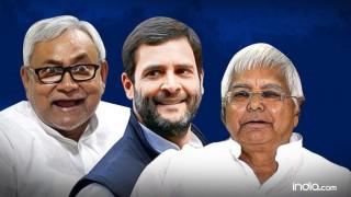 बिहार विधानसभा चुनाव 2015 में जीते हुए उम्मीदवारों की पूरी सूचि