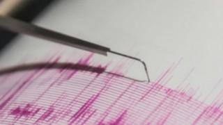 Magnitude 6.2 earthquake strikes Chile, but no damage