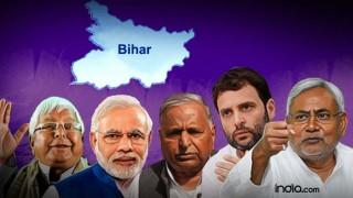 बिहार एग्जिट पोल: सात में से पांच में महागठबंधन को बढ़त, दो में BJP आगे