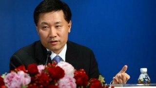 China investigates securities regulator's deputy head Yao Gang