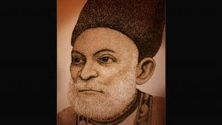Existentialism's genesis in 19th century Urdu poetry