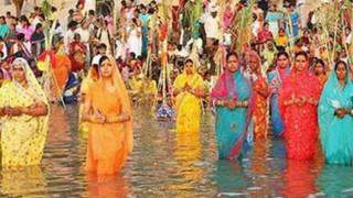 Chhath Puja Guidelines: इस राज्य में नदियों और तालाबों के किनारे छठ पूजा पर लगी रोक, सरकार ने जारी किए दिशा-निर्देश