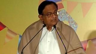 P Chidambaram: Ban on Salman Rushdie's book Satanic Verses by Rajiv Gandhi government was a bad idea