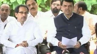 Maharashtra civic elections exit poll 2017 results: BJP to win Nagpur and Pune Municipal Corporations; Shiv Sena to regain Thane, claims Axis-My-India survey