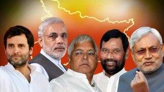 बिहार विधानसभा चुनाव: सही साबित हुआ India.com का एग्जिट पोल