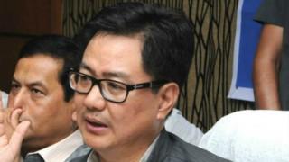Chidambaram punctured Congress claim of intolerance: Kiren Rijiju